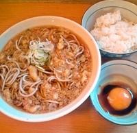 「朝定食セット360円」@めん処一ぷく 新座店の写真