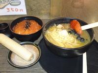 「味噌ラーメンミニ,北海道産ミニいくら丼」@大心 札幌ら~めん共和国店の写真