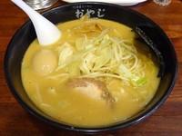 「おやじ麺(750円)+味付玉子(100円)」@ラーメンおやじ 町田店の写真