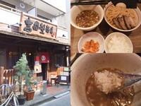 「和風豚骨醤油ランチ780円(中盛り300g)+特製200円」@吉田製麺店の写真