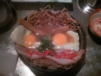 「起麺 850円」@焼麺 劔の写真