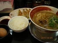 「徳島ラーメン バリかた¥580 餃子セット¥300」@徳島ラーメン 麺王 神戸元町店の写真