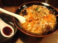 「トロフル味噌ラーメン(限定20食)」@ゴリラーメンの写真