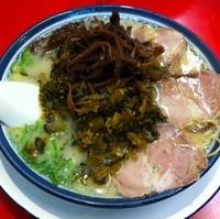 「辛子高菜ラーメン(¥600)+キクラゲ大盛(¥50)」@博多ラーメン しばらく 西新店の写真