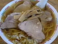 「チャーシュー麺 700円」@かじかや手打らーめんの写真