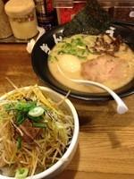 「きんか味玉子800とねぎチャーシュー丼350」@元祖きんかどう 座間本店の写真