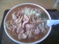 「味噌ホルモン中華(大盛) 750+150円」@麺専門店 アラキの写真