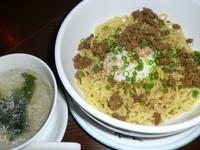 「温玉のせ汁なし坦々麺 780円」@城満の写真