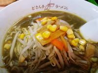 「カレーラーメン 500円」@札幌ラーメン どさん子 大田文化の森前店の写真