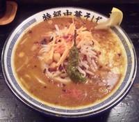 「【限定】 極嬢華麗なるラーメン:850円」@特級中華そば 凪 西新宿店の写真