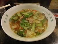 「宝天麺(並)」@とまとの里 信濃路 阿波座店の写真