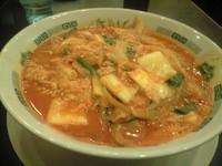 「チゲ味噌ラーメン(大盛)」@日高屋 新宿三丁目店の写真