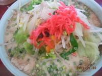 「チャンポン 830円」@麺屋 きんしゃいの写真