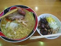 「みそ野菜らーめん850円 ミニチャーシュー丼350円」@らーめん西や 本店の写真