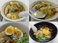 「新潟地鶏塩らぁ麺味玉付¥840」@来味の写真