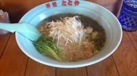「しお ととや 650円」@柳麺 ととやの写真