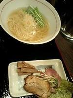 「豊潤鶏だし塩ラーメン 700円」@麺処 ほん田 nijiの写真