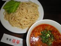 「牛すじ辛味噌つけ麺 850円」@麺・飯 信華の写真