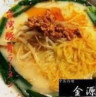 「台湾豚骨ラーメン(野菜炒飯とのラーメンセット750円)」@金源 つくば店の写真