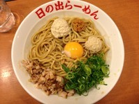 「ガッツ麺DX大」@日の出らーめん 大船店の写真