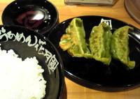 「ベジ餃子セット(3個&半ライス)¥260」@らあめん花月嵐 浅草雷門店の写真