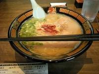 「らーめん+替え玉」@天然とんこつラーメン専門店 一蘭 京都八幡店の写真