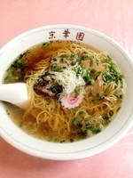 「ラーメン ¥500」@京華園の写真