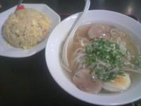「麺飯セット(塩ラーメン+炒飯) 750円」@台湾料理 台北1+1の写真