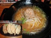「からセンラーメン714円+元祖からあげ473円」@松本からあげセンターの写真