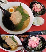 「ごまだしラーメン¥850+すきみ丼¥250(ランチセット)」@塚越ラーメンの写真