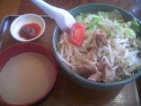 「【期間限定】ごまダレつけ麺 730円」@麺専門店 アラキの写真