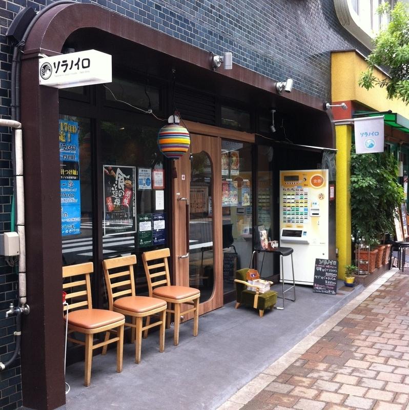"""野菜がたっぷりでヘルシーなのが嬉しい♪東京で""""女子ラーメン""""が食べられるお店4選"""