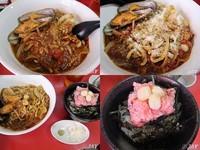 「汁なしトマト麺¥900+マグロすきみ丼¥250(ランチセット」@塚越ラーメンの写真