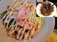 「イカ墨ブラックマヨネーズまぜ麺800円+チーズ50円」@フジヤマ55 KOFUバイパス店の写真