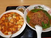 「ラーメンセット(台湾ラーメン+麻婆飯) 680円」@台湾料理 紫森の写真