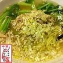 広東料理 シュウロンFSの写真