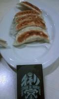 「餃子 270円」@龍味 横浜トーヨー街店の写真
