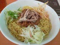 「油そば・みそ(W盛り) サービス券:¥100-引き」@油そば専門店 麺屋幸介の写真