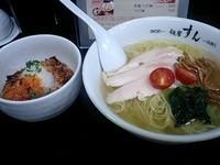 「鯛辛う氷麺(たいからうひょ~めん)800円」@麺屋 すんの写真
