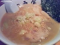 「味噌ラーメン」@らーめん むつみ屋 東松山支店の写真