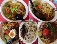 「夏野菜カレーラーメン¥900+味玉+ネギ丼¥150」@塚越ラーメンの写真