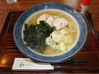 「塩ラーメン 500円」@うどん・めし処 和の写真