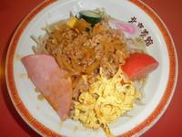 「冷やし担担麺 850円」@北京菜館の写真