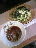 「皿もりめん600円」@めんめんの写真