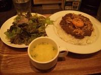 「野菜たっぷりドライカレー ¥860」@東京カレー屋名店会 アトレ秋葉原1の写真
