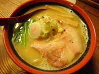 「特濃鶏白湯 900円」@拉麺酒房 熊人の写真