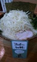 「塩ネギラーメン 800円」@横浜家系 九ツ家 いずみ中央店の写真