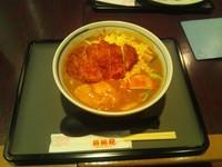 「カレーうどん(チーズ+ロースカツ)」@若鯱家 名古屋駅エスカ店の写真