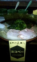 「塩ラーメン 並 650円」@九ツ家 本店の写真