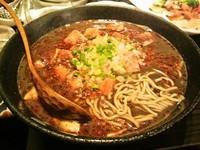 「麻婆担々麺 黒」@熱烈タンタン麺 五味五香の写真